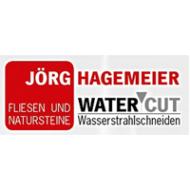 Jörg Hagemeier